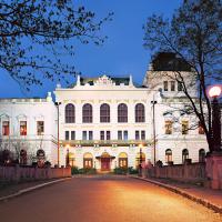 obrázek k Smetanův dům, divadelní budova architektů Jana Šuly, Viktorina Šulce a Josefa Velflíka z let 1903 - 1905